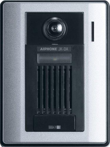 An aiphone audio substation